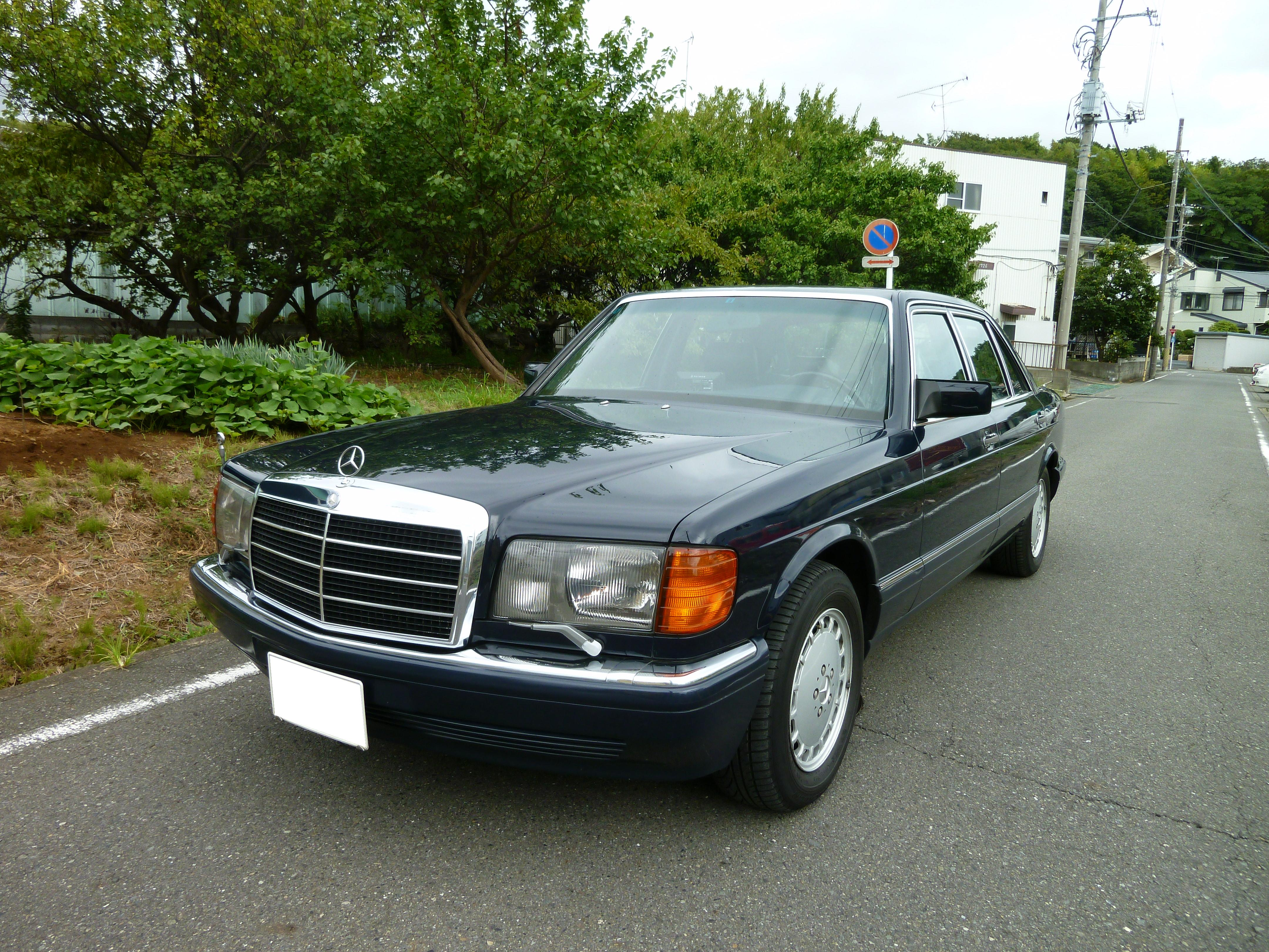 560SEL1